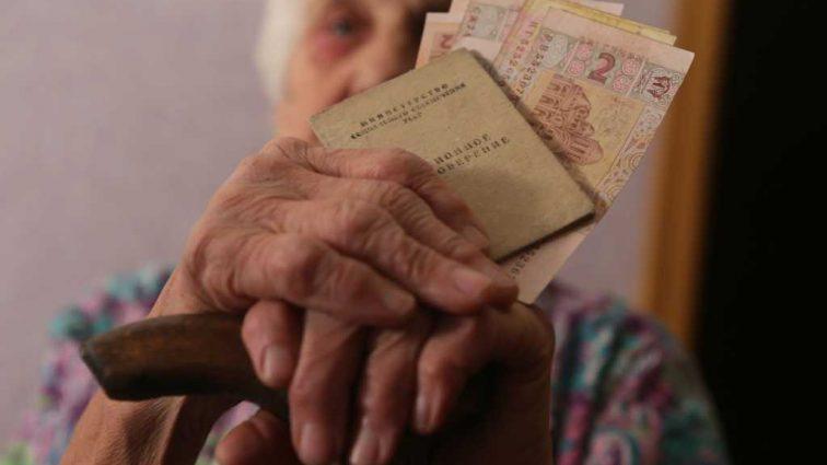 «Будет уменьшаться с каждым …»: Чего на самом деле ожидать украинским пенсионарам