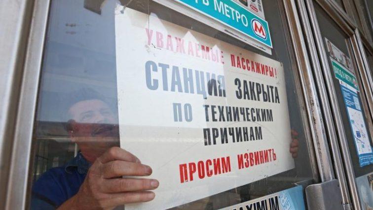 «На моей памяти метро в Киеве закрывали дважды. Янукович во время Революции Достоинства и сегодня …» Что происходит в Киеве?