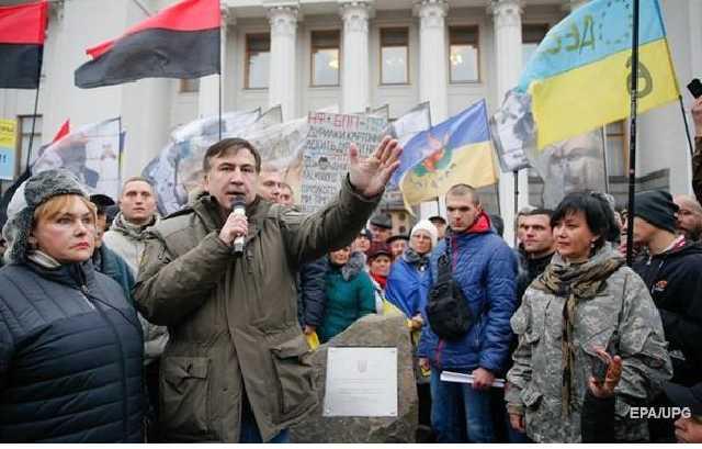 «Срочно в администрацию президента»: Сторонники Саакашвили готоуються к масштабной акции