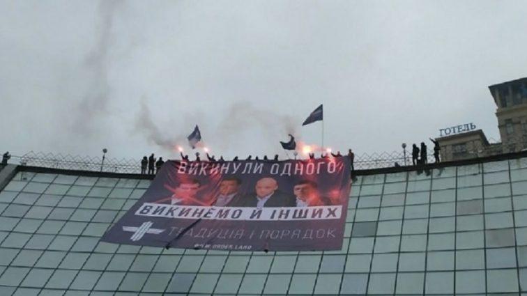 «Выгнали одного, выгоним и других»: В центре Киева активисты устроили пикет против Саакашвили и Труханова