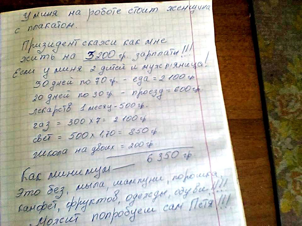 https://ru.korupciya.com/wp-content/uploads/2018/02/23_02_02_01.jpg