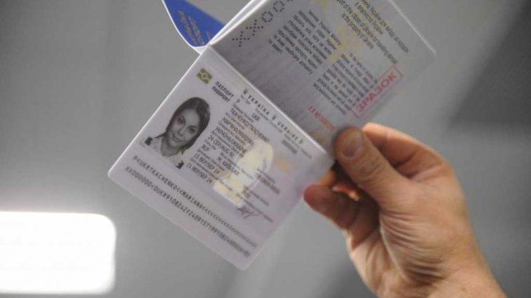 «Библейская метка зверя»: Украинцы нашли тайный символ на биометрических паспортах