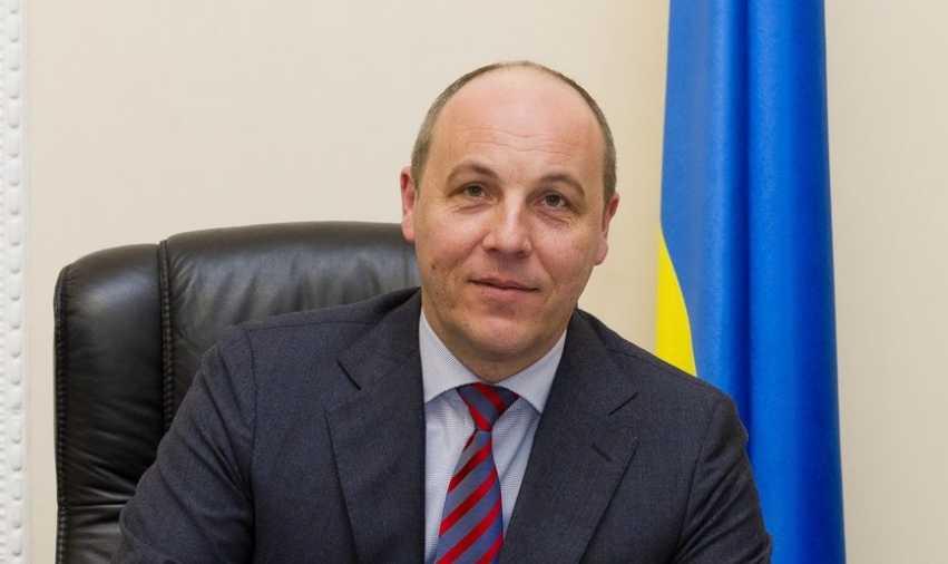 «Верховная Рада должна поддержать досрочные выборы»: Парубий сделал важное заявление