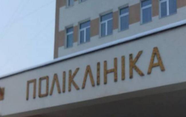 «Возможно мне объяснят суть новых медицинских реформ»: Львовянину в поликлинике выписали чек за прохождение медосмотра