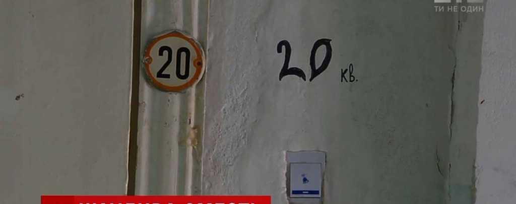 «Бездыханное тело нашли на диване, прикрытое хламом»: На Киевщине молодой отец закрылся в квартире и убил свою 2-летнюю дочь
