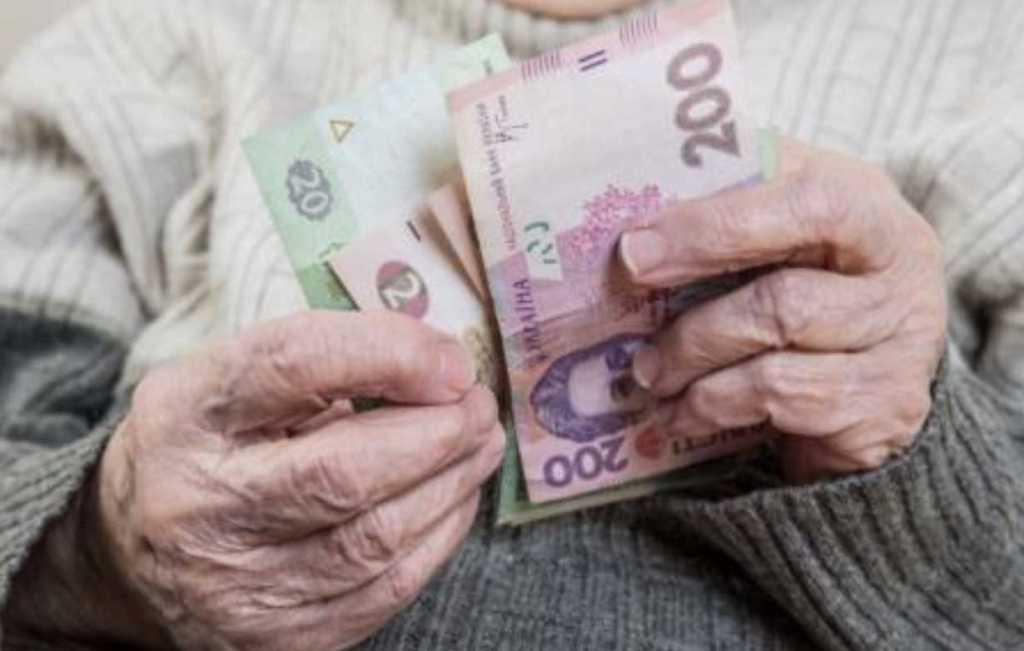 «Если пенсия оказалась меньше минимальной…»: В Кабмине рассказали отберут ли у части украинцев выплаты