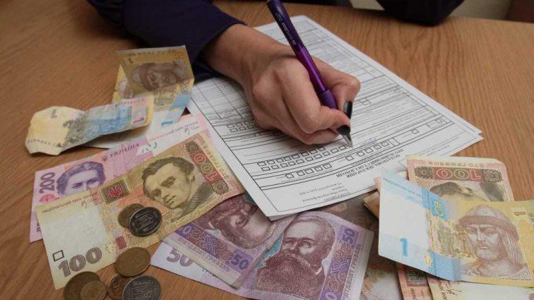 Налоги для трудовых мигрантов: Сколько украинцам придется заплатить государству