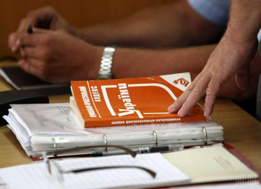 «Без разрешения судьи даже похоронить будет невозможно …»: Что уже со следующего месяца изменят в жизни украинцев поправки в УК