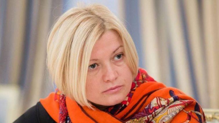 «Подумайте о трех ваших детей …»: Ирина Геращенко рассказала об угрозах в сторону ее семьи