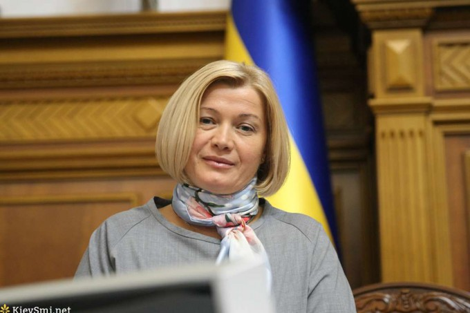 «Военные передали останки двух погибших»: Ирина Геращенко сделала новое громкое заявление о поиске пропавших украинцев на Донбассе