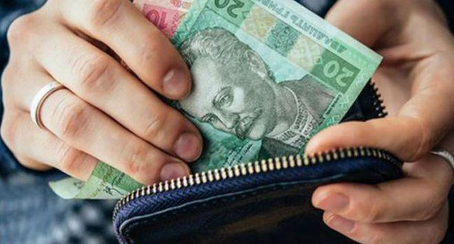 С 1 марта! Минимальная зарплата в Украине может вырасти до 5 тыс. грн в месяц