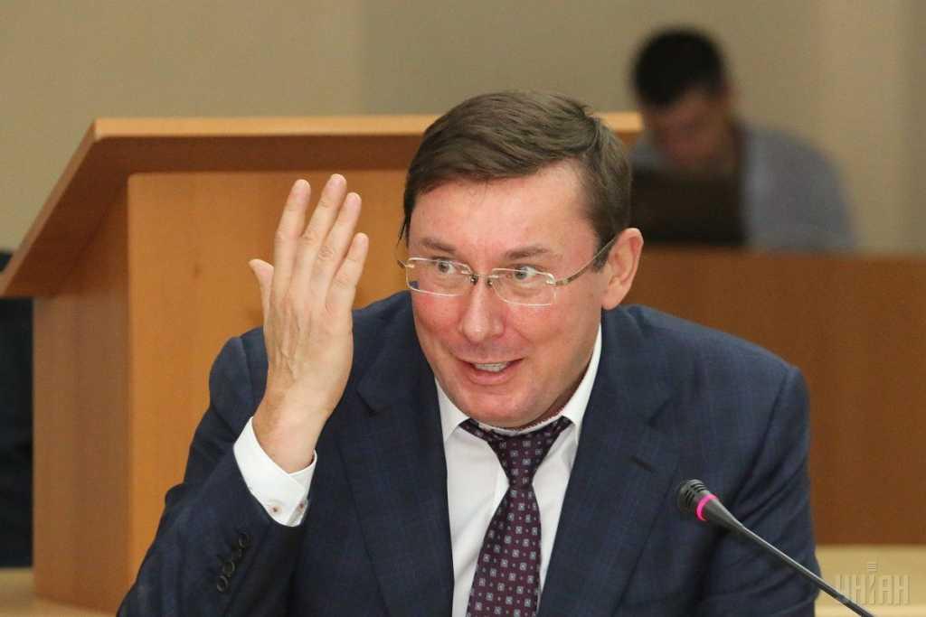 «Должен идти в парламент, чтобы …»: Луценко назвал депутата, которому грозит снятие неприкосновенности