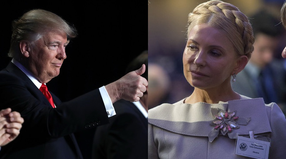 «Решила тоже устроить себе командировку»: Тимошенко отправилась в гости к Трампу на завтрак