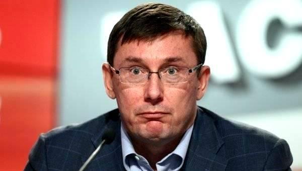 Юрий Луценко подписал представление о привлечении к уголовной ответственности скандального нардепа