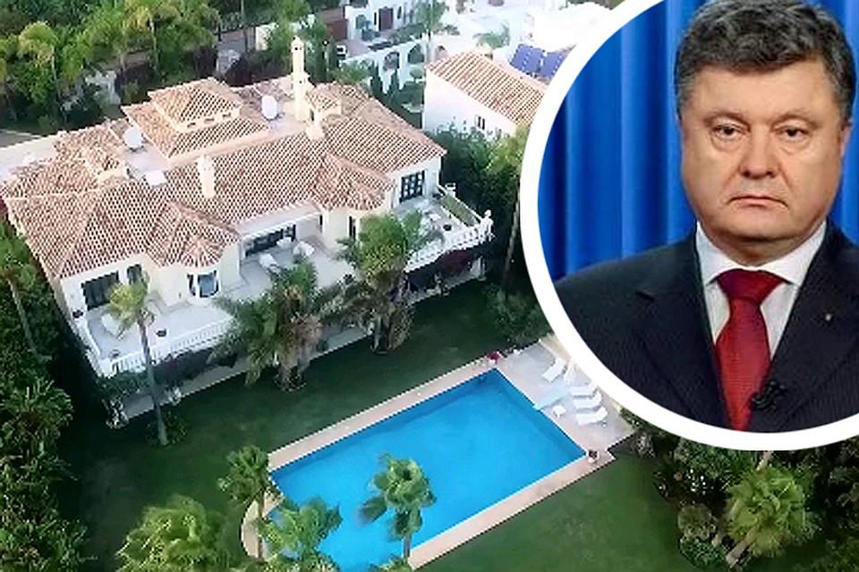 Три роскошных виллы в Испании Порошенко и его друзей — символ коррупции в Украине