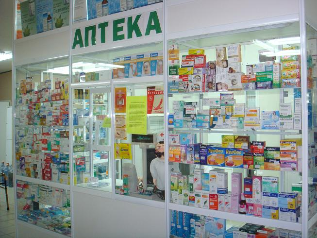 Новый реестр «Доступных лекарств»: Какие препараты украинцы могут получить бесплатно