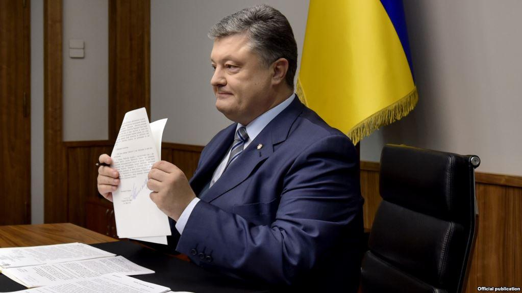 «Направлен на повышение уровня…»: Петр Порошенко подписал важный закон, которого все давно ждали