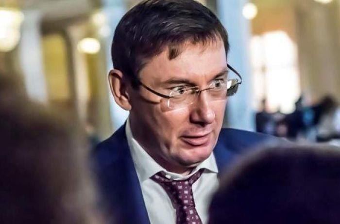 Каждому бы так отдыхать! После отпуска на Сейшелах, Луценко насчитали более 300 тыс. гривен зарплаты