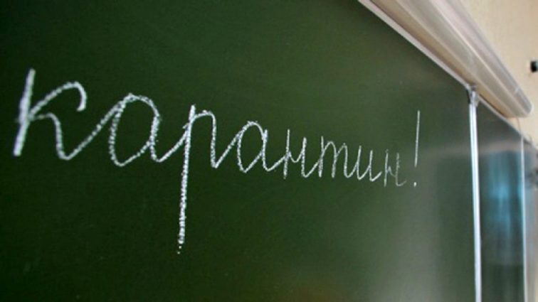«Из-за массового заболевания …»: На Львовщине закрывают школы