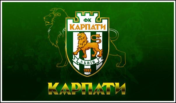«Провел 16 матчей в составе»: «Карпаты» попрощались со своим футболистом
