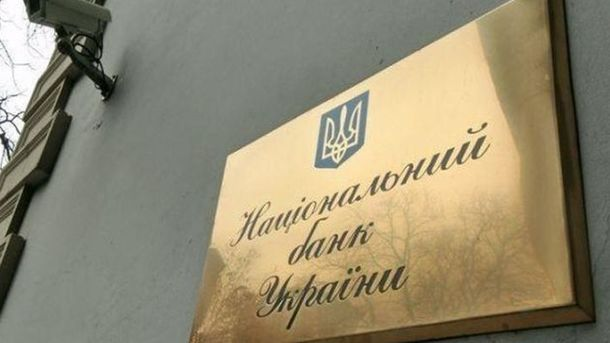Наконец определились! В Верховной Раде сообщили, кто возглавит Нацбанк Украины, вы точно удивитесь