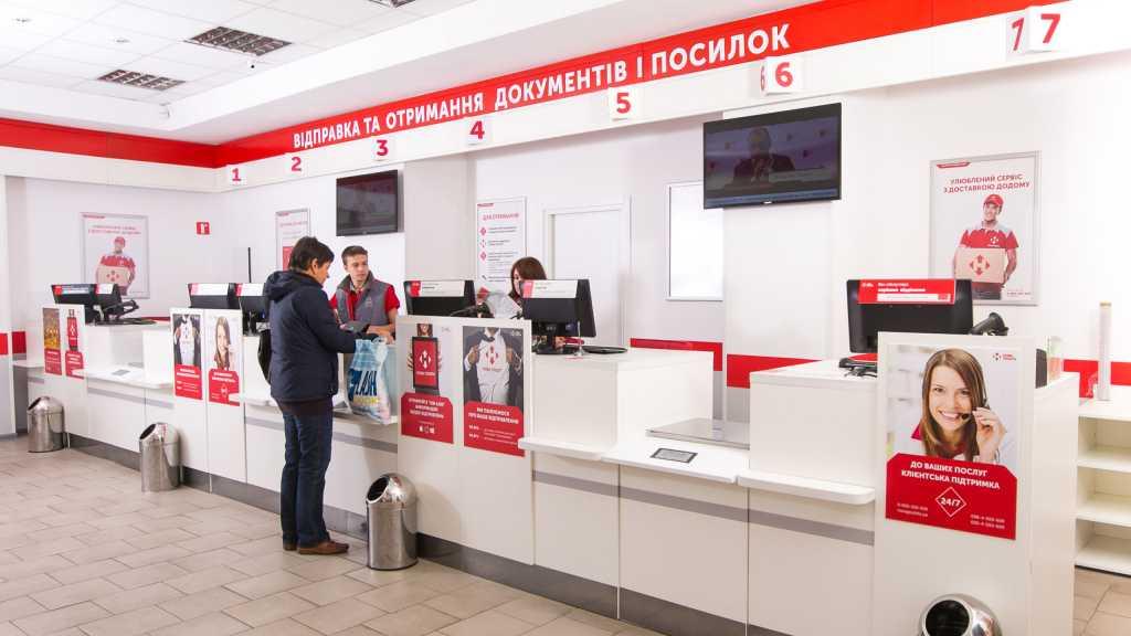 «Серия и номер паспорта, номер телефона, адрес и …»: В Интернете продают данные о клиентах Новой почты