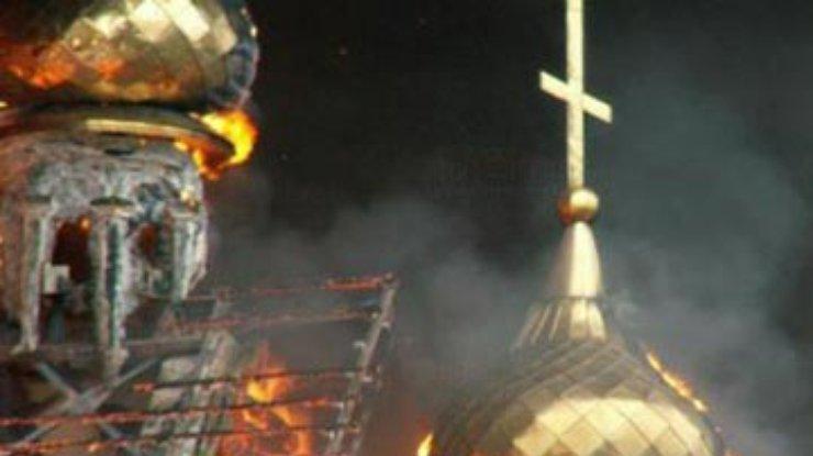 Случайность или намеренно? Во Львове произошел страшный пожар в храме УПЦ МП