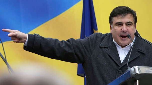 Вече в поддержку Саакашвили: вот что происходило во Львове