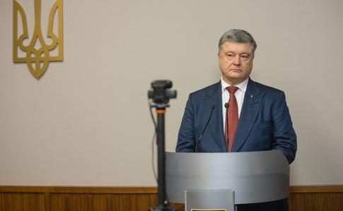 Допрос Порошенко оборвали на самом интересном