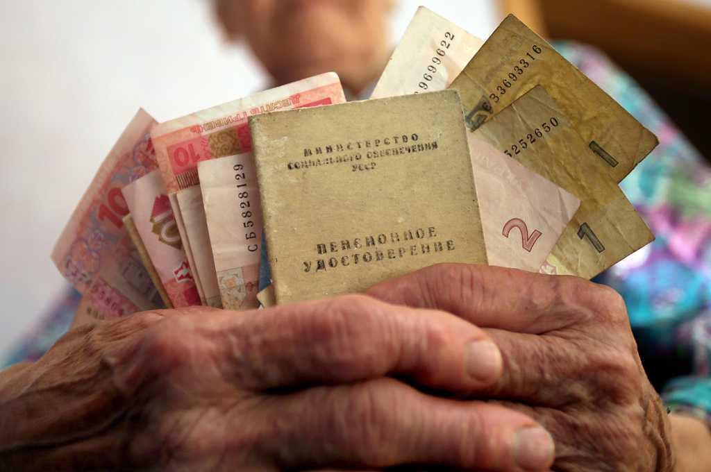 «Пенсионерам не доплачивают 1500 гривен…»: стали известны подробности относительно пенсионных выплат