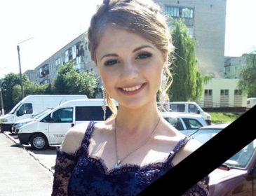Смотрел как мужчину забивают до смерти битой, а через 10 дней ее нашли с проломленной головой: 16-летнего юношу обвинить в жестоком убийстве девушки