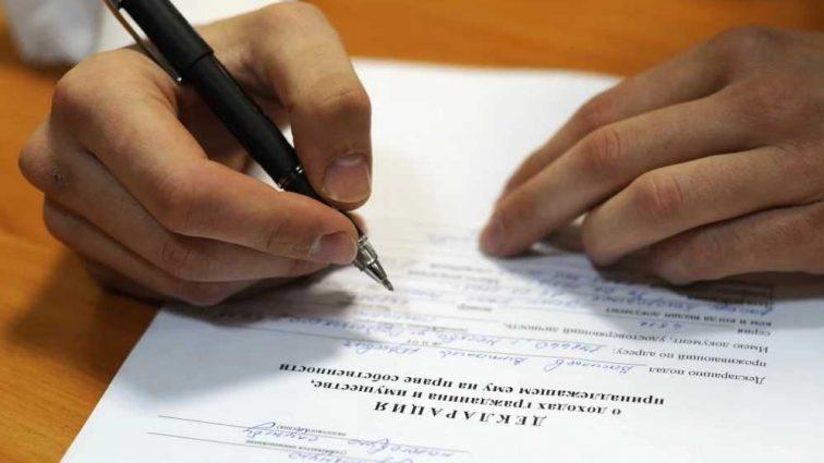 «Должны будут уплатить налог»: Что может ждать простых украинцев при заполнении нулевой декларации
