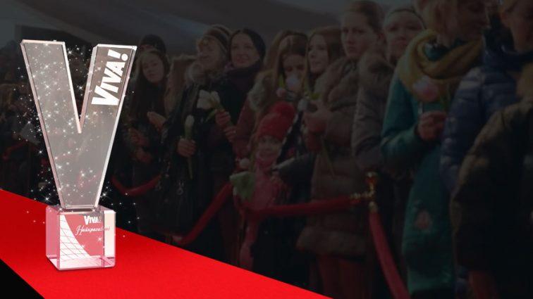 Первые красавчики страны! Названы победители премии «Viva! Самые красивые-2018», готовы?