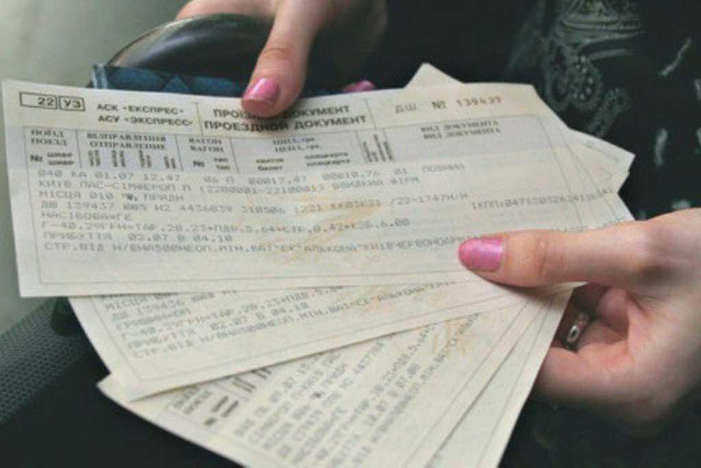 Готовьтесь! В этом году повышать будут дважды: как приобрести проездные документы дешевле