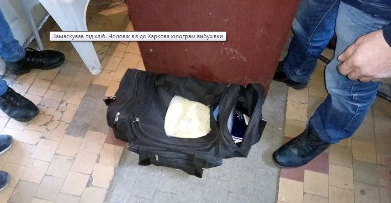 «Замаскировал под хлеб»: Полиция задержала мужчину с килограммом взрывчатки в сумке