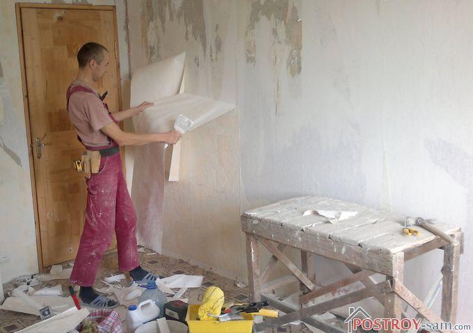 «Штраф или тюрьма …»: Что ждет украинцев за несогласованный ремонта в квартире