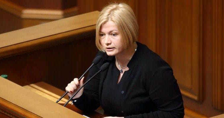 «Мы должны их простить»: Заявление Геращенко возмутило украинцев