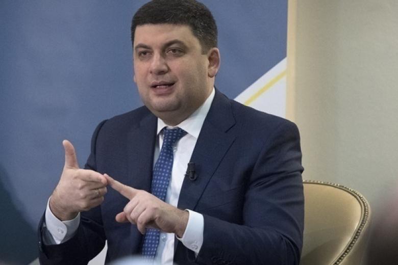 «Предоставят по 2,5 тыс грн за каждую …» Как Гройсман собрался улучшать жизнь украинцам