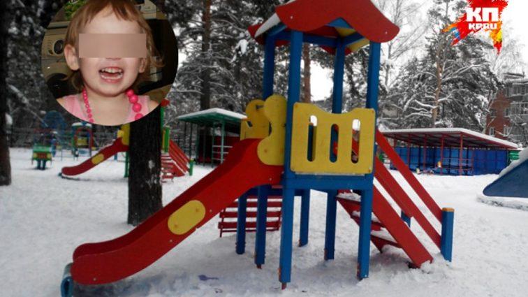 «Во время прогулки у ребенка произошел …»: Стала известна причина смерти девочки в детском саду