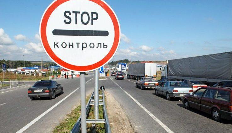 «Чтобы процедура стала проще»: Украинцам меняют правила прохождения границы