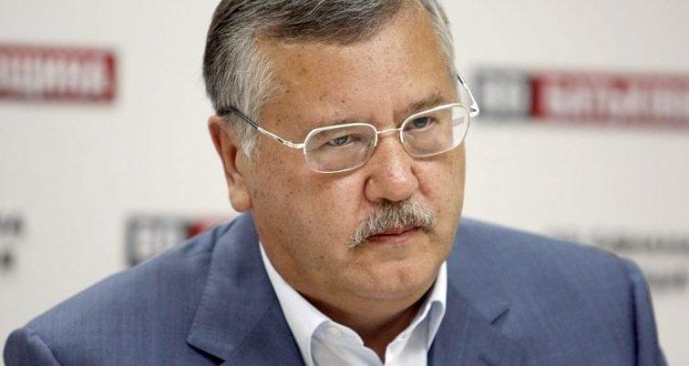 «Это не нормально. Я против Майдана…»: Слова Гриценко возмутили украинцев