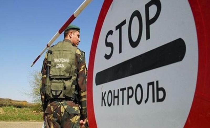 «Отсутствие у них…»: кому из украинцев запретят выезжать из страны