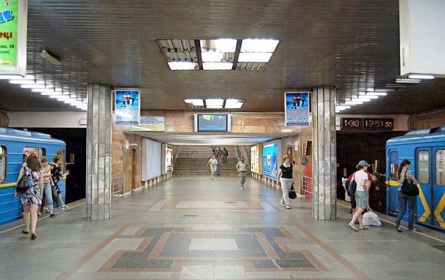 Вы должны это знать! В Киеве переименовали станцию и линию метро