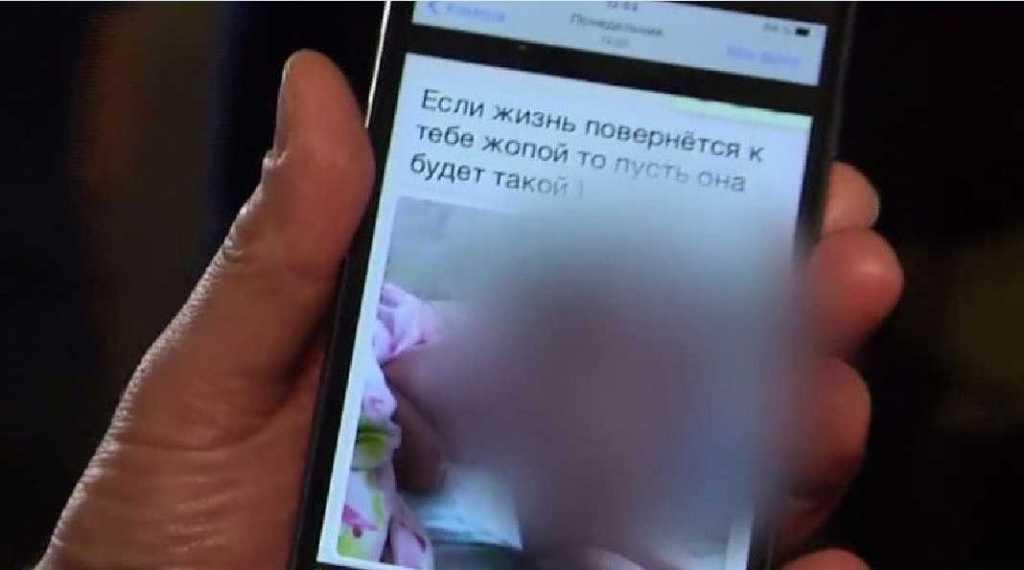 «С*кс-скандалы, развод, пикантные фото…»: Подборка скандальных переписок депутатов