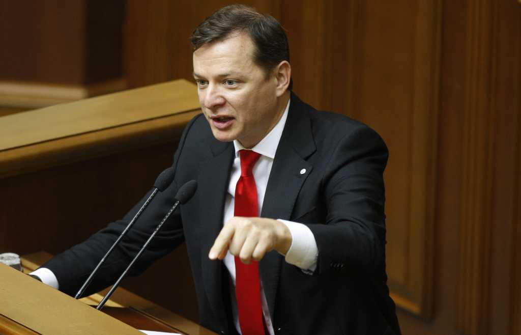 «Достаточно обманывать народ»: Ляшко устроил скандал в Верховной Раде