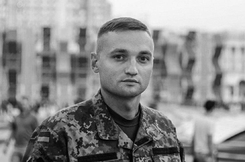 «После этого звонка его, словно подменили»: Стало известно о странном телефонном разговоре героя Украины за день до самоубийства