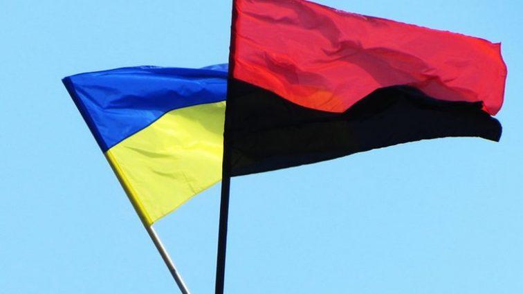 «Признать красно-черный флаг и вывешивать его рядом с государственным»: Во Львове активисты анонсировали митинг