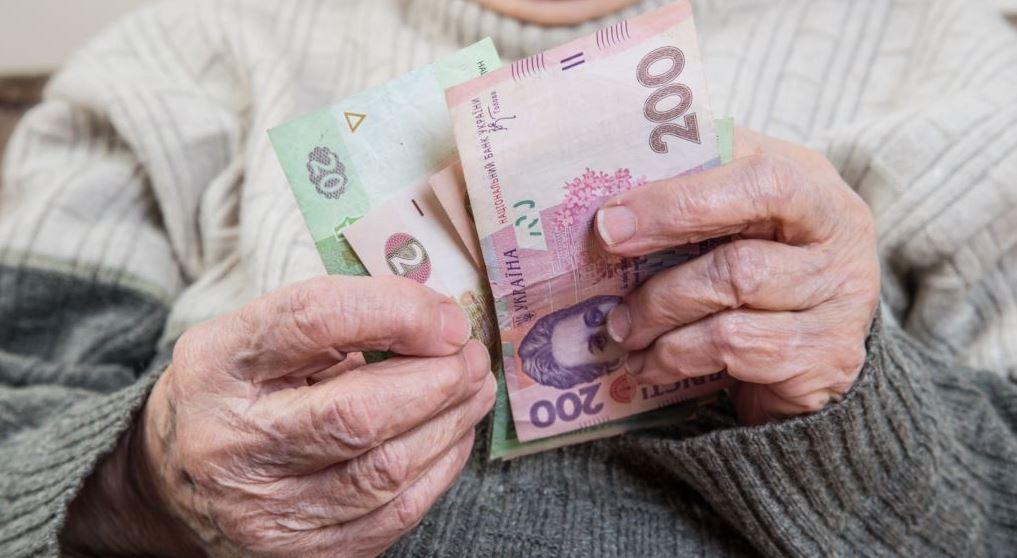 «Пенсии работающих пенсионеров …»: Что ждет украинцев уже с апреля