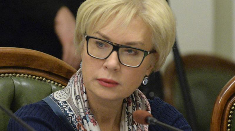 «Бизнес-леди, что скрывает собственную фирму, которая зарегистрирована в …»: Интересные факты о Людмиле Денисовой, новоиспеченной уполномоченной по правам человека