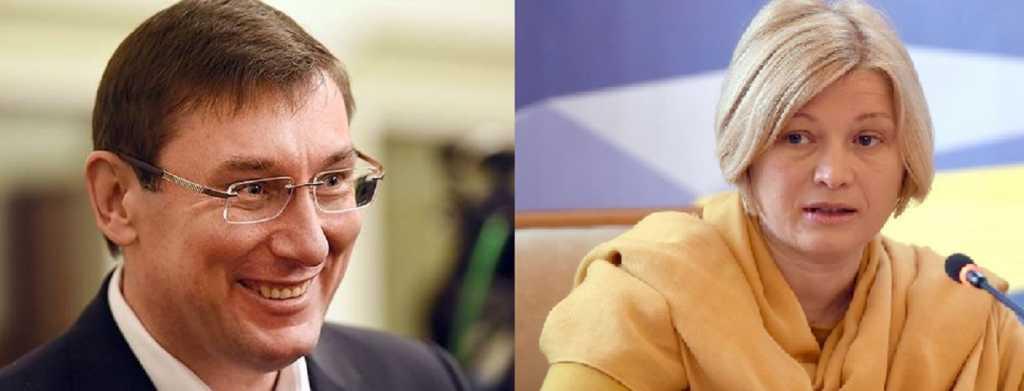Новый премьер — Луценко или Ирина Геращенко: Сообщили о планах Порошенко